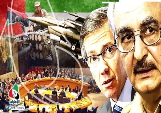 تقرير أممي: الإمارات انتهكت الحظر على الأسلحة إلى ليبيا