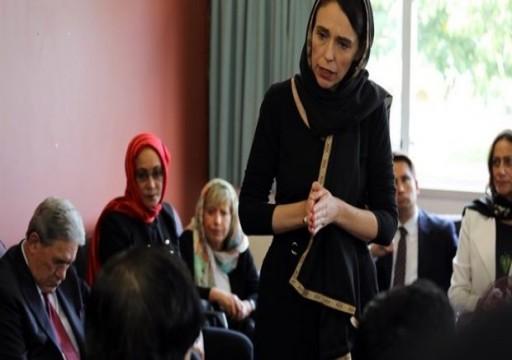 نيوزيلندا تحظر حيازة البنادق بعد مذبحة المسجدين