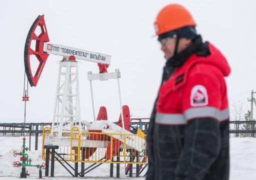 """""""الطاقة الدولية"""" تعمق تقديرات انكماش الطلب على النفط"""
