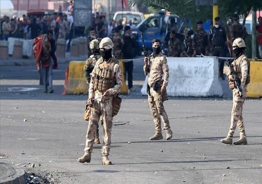 وكالة: مقتل 5 من تنظيم الدولة بينهم قيادي شرقي العراق