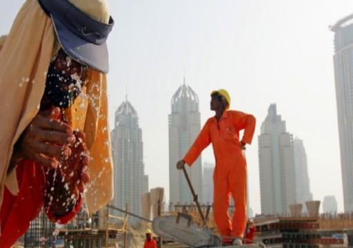 """العفو الدولية تتهم أبوظبي بترحيل مئات العمال الأفارقة بعد اعتقالهم في ظروف """"مهينة"""""""