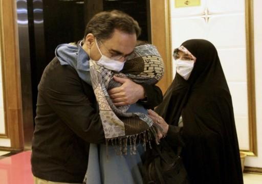 وسائل إعلام: عودة أستاذ جامعي إيراني كان سجينا في أمريكا