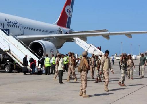 التحالف بقيادة السعودية يمنع عودة قيادات انفصالية بارزة إلى عدن