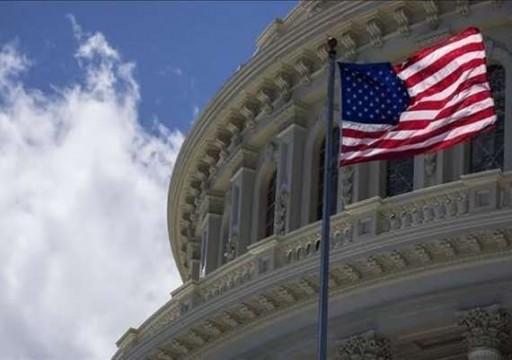 واشنطن تدرج 9 مؤسسات صينية على قائمة العقوبات بسبب تجاوزات ضد الأقليات