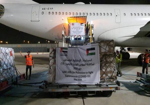 منظمة فلسطينية تشن هجوما لاذعا على أبوظبي بسبب التطبيع مع إسرائيل
