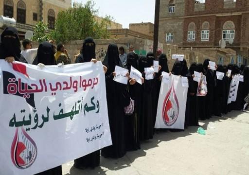 رابطة يمنية تطالب الأمم المتحدة بمعاقبة منتهكي حقوق المحتجزين