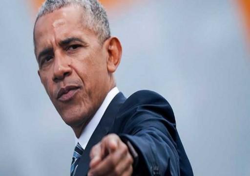 أوباما : الشباب والنساء والأقليات سيهزمون ترامب في انتخابات 2020