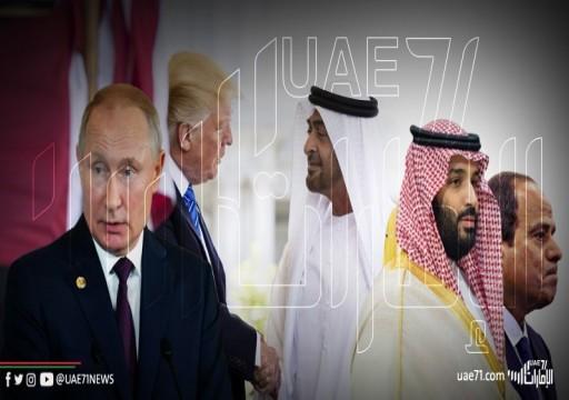 تحالفات أبوظبي الدولية.. هل تواجه مأزق تضارب المصالح أم تعسف المبادئ؟! (1-2)