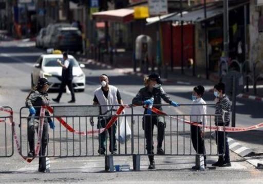 الاحتلال الإسرائيلي يعزل بلدة لليهود المتشددين بعد أن تفشى كورونا