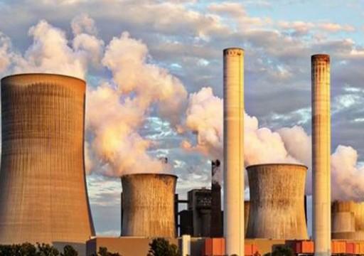 الطاقة الذرية: طهران بدأت تركيب أجهزة طرد مركزي متطورة