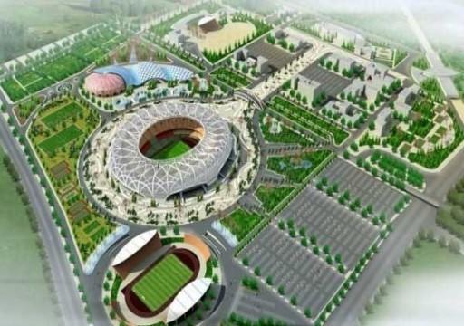 اتفاق عراقي سعودي على بناء مدينة رياضية بدلا من ملعب رياضي في بغداد