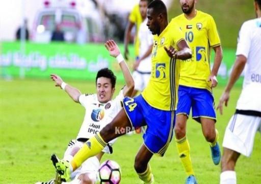 مساء اليوم.. انطلاق 3 مباريات في الجولة 6 من كأس الخليج