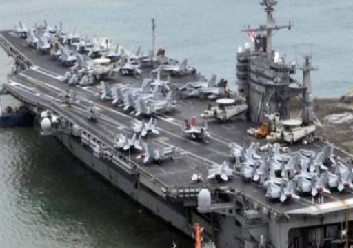 الأسطول الأمريكي الخامس: دول مجلس التعاون الخليجي تبدأ دوريات بحرية مكثفة
