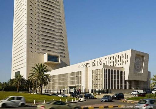 الكويت تطلق صندوقا ماليا لمواجهة كورونا بقيمة 32.8 مليون دولار