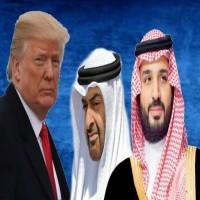"""معلومات جديدة عن """"الخيوط"""" الإماراتية في التحقيق الأمريكي حول حملة ترامب"""