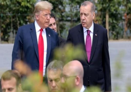 واشنطن  تنهي المعاملة التجارية التفضيلية الممنوحة لتركيا