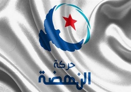 حركة النهضة الإسلامية: تونس لا تعيش أزمة سياسية
