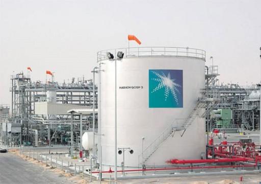 أرامكو: زيادة إنتاج الغاز إلى 12.2 مليار قدم مكعبة يومياً العام المقبل