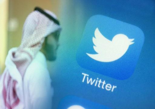 تويتر يحذف نحو 6 آلاف حساب مدعوم من السعودية