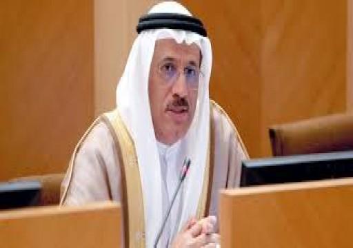 مجلس الوزراء يشكّل لجنة مؤقتة للتعامل مع آثار كورونا على الاقتصاد