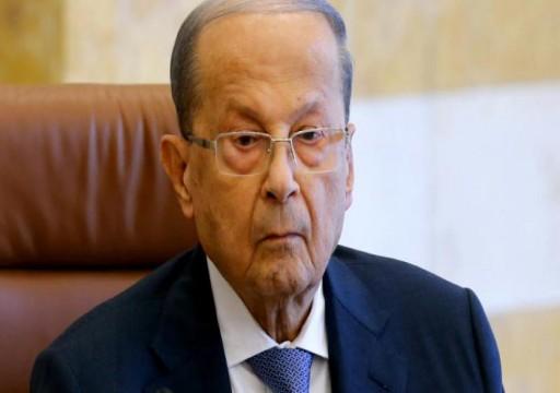 لبنان.. عون يجري استشارات نيابية لاختيار رئيس الوزراء