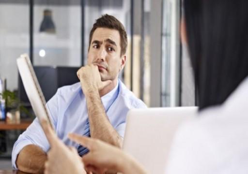 بهذه النصائح يمكنك التفاوض على زيادة الراتب من مديرك