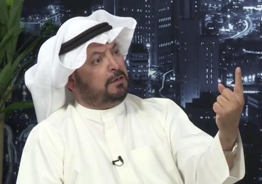 اعتقال الدويلة بالكويت بتهمة الإساءة للسعودية