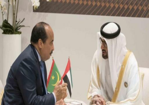 أبوظبي تخصص ملياري دولار لتمويل مشاريع استثمارية وتنموية في موريتانيا