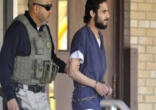 وثائق جديدة قد تساعد في تبرئة المعتقل السعودي خالد الدوسري