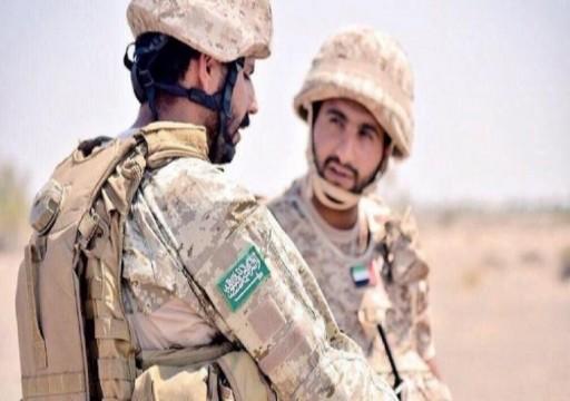"""منظمة دولية: جرائم التحالف """"السعودي الإماراتي"""" في اليمن لن تسقط بالتقادم"""