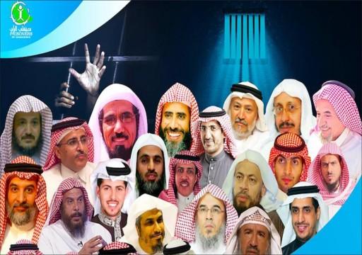 حساب حقوقي يكشف عن حملة اعتقالات جديدة بالسعودية