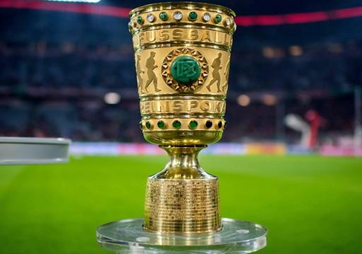 نهائي كأس ألمانيا لكرة القدم في الرابع من يوليو