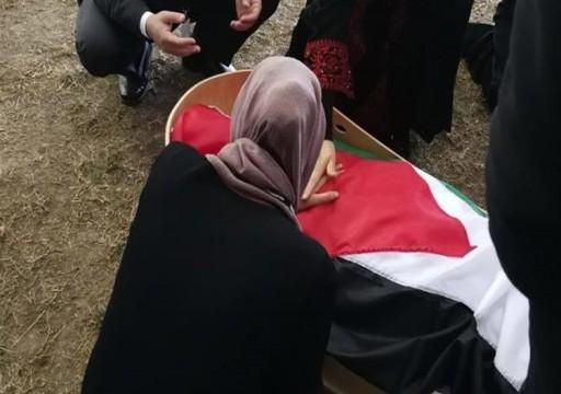 وفاة والدة شهيد أردني في نيوزيلندا بعد تشييع جثمانه