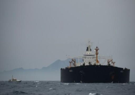 بريطانيا ترفع مستوى أمن سفنها المارة بمياه الخليج إلى أعلى مستوى