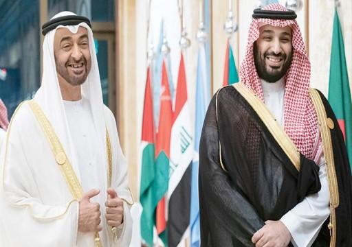 «بلومبيرج»: سقوط إمبراطورية النفط الخليجية بات وشيكًا
