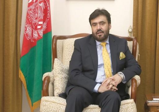 سفير أفغانستان: قطر تبذل جهوداً لاستئناف مفاوضات السلام