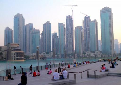 وكالة: الاضطرابات السياسية تخنق عقارات دبي