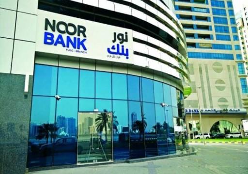 الكويت تطلب من دبي الإفراج عن أموال مجمدة في تحقيق غسل أموال