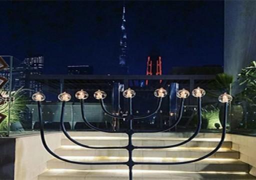 شمعدان عيد الحانوكا اليهودي يشتعل خلف برج خليفة في دبي
