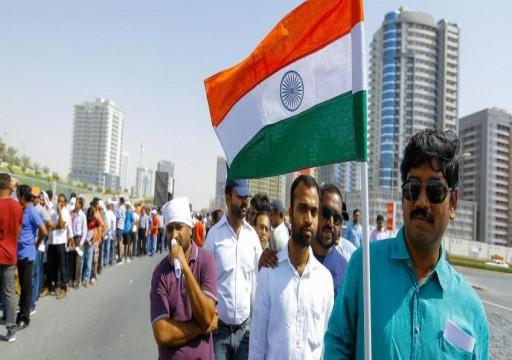 510 آلاف هندي وباكستاني سجّلوا طلبات بمغادرة الإمارات