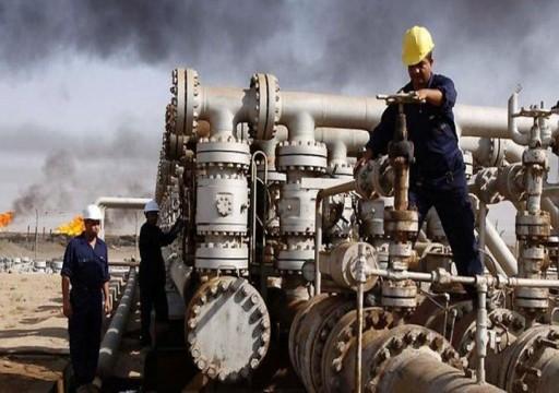 النفط يهبط 2% مع استمرار الحرب التجارية وزيادة الإنتاج