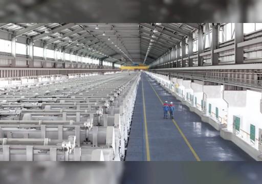 الإمارات للألمنيوم: استكمال مشروع تصدير أول تقنية صناعية مطورة محليا