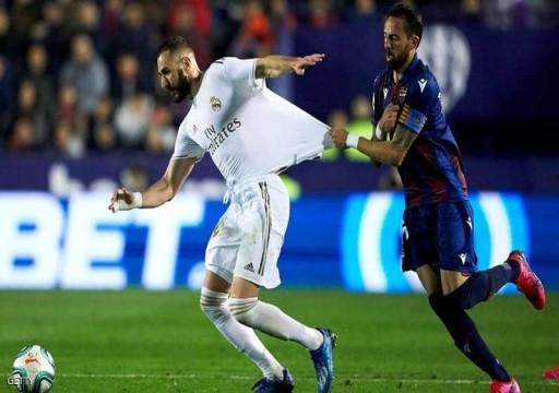 ريال مدريد يخسر أمام ليفانتي ويفقد القمة قبل مواجهة برشلونة
