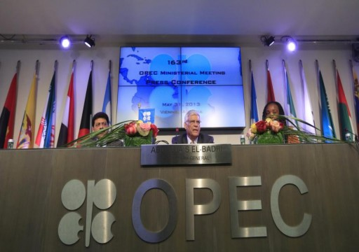 """الجزائر تقترح تقديم موعد اجتماع """"أوبك بلس"""" إلى 4 يونيو"""