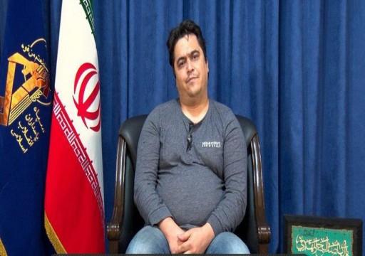 وسائل إعلام: أبوظبي اعتقلت صحفيا إيرانيا معارضا وسلمته لطهران