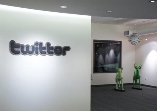 """بعد اتهامات بالتجسس على المعارضين.. حملة لنقل مكتب """"تويتر"""" الإقليمي من دبي"""