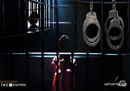 """علياء عبد النور.. شهيدة انتهاكات حقوقية وشاهدة على مزاعم """"تمكين المرأة"""" في الإمارات!"""