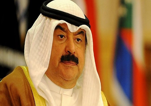 الكويت تسلم معارضين مصريين إلى سلطات السيسي الأمنية