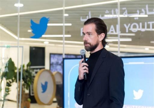 """منظمة حقوقية: تدخل الإمارات بمكتب """"تويتر"""" في دبي يهدد أمن وسلامة مستخدميه"""