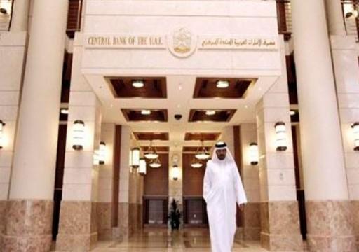 """""""ستاندرد آند بورز"""": الإمارات تواصل سحب الأصول حتى 2023 لتمويل العجز الحكومي"""
